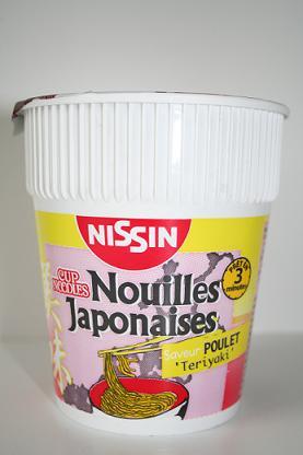 La cuisine Japonaise - Page 2 Noodlecourtexh5